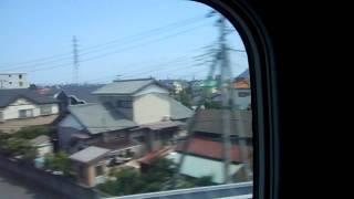 Fastest Japan Bullet Train
