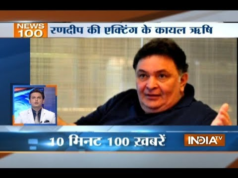 News 100 | 11th September, 2017