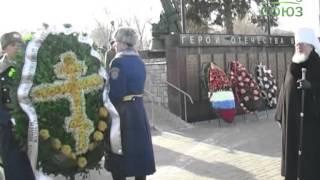 День освобождения Воронежа от фашистов в годы ВОВ