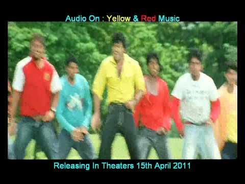 Ek Hi Raasta - The Power - Hindi Movie - Release Date: 15th April 2011