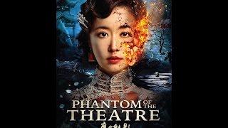 Phantom Theatre M V Sad Song English Sub Tony