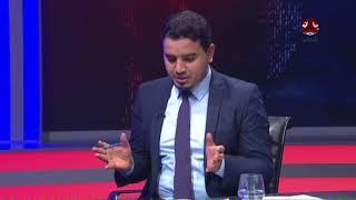 لماذا يرفض الحوثييون تسليم جثه صالح  | وديع عطا وفهد الشريف وعدنان العديني | حديث المساء