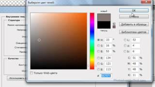 Уроки фотошоп. Как превратить фотографию в живопись?