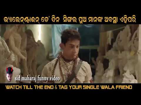 New pk odia comedy video😙😀😁😁😂🤗🤗🤗👹👹💀☠️☠️👻👻👻👽👽👽👾👾👾😂😂😁😀😀