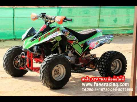 ATV เอทีวีไทย