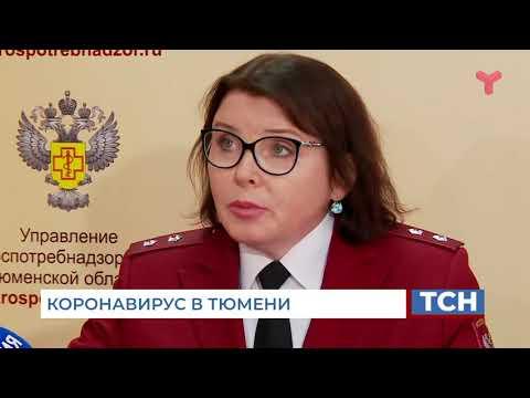 Коронавирус в Тюмени - Комментарии - Тюменская служба новостей