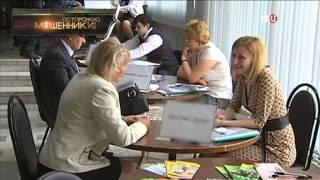 Ловушка для безработного. Осторожно, мошенники!(Вам предложили работу? Не факт, что заплатят. Каждый десятый россиянин сегодня – безработный. Люди хватаютс..., 2015-06-16T20:30:00.000Z)