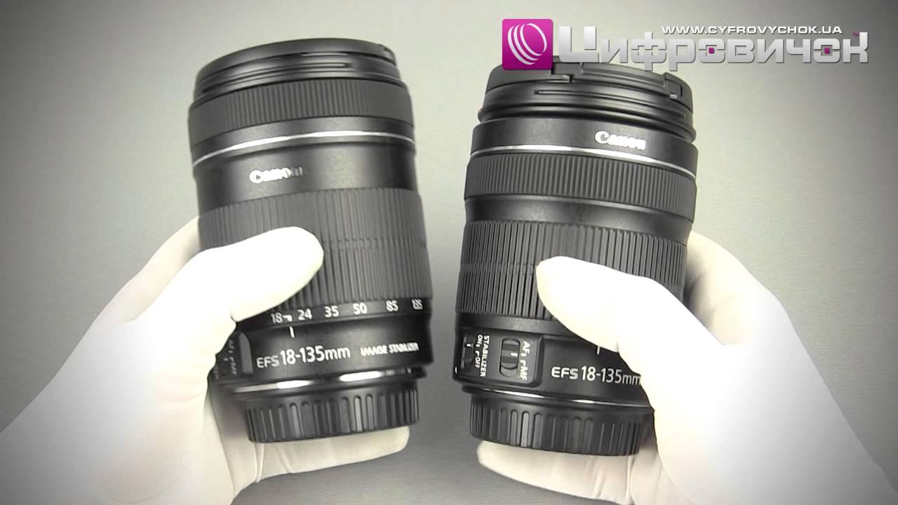 Canon EFS 18135mm F3556 IS STM Bulk