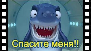 Появилась акула!  | мини-фильм #49 Купидон Пороро | дети анимация | Пороро