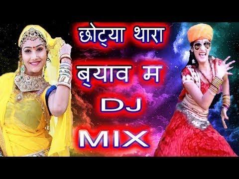 Chottya Thara Byav Me ( Desi Tadka Mix )Remix By - Dj Karan Kahar