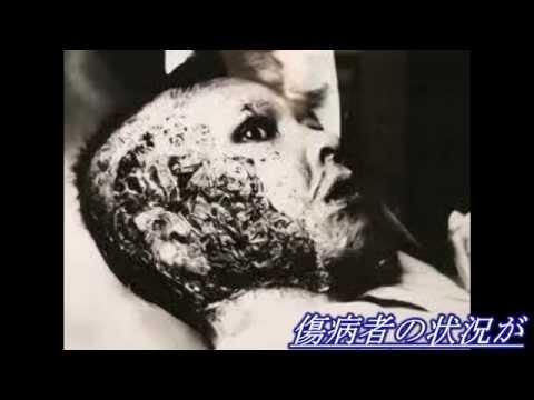 長崎・原爆投下