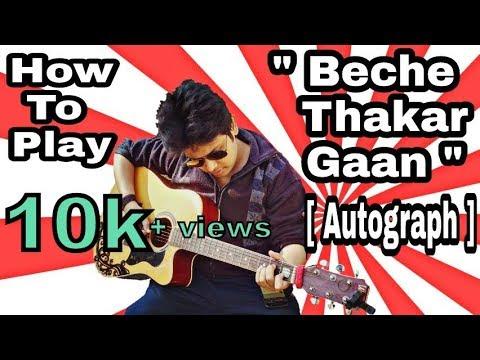 Benche Thakar Gaan | Guitar Tutorial | Autograph | Intro solo