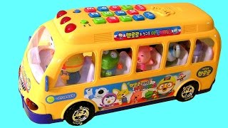 Pororo Musical School Bus Preschool Toy for Babies Toddlers Learn Numbers - 뽀로로 스쿨버스