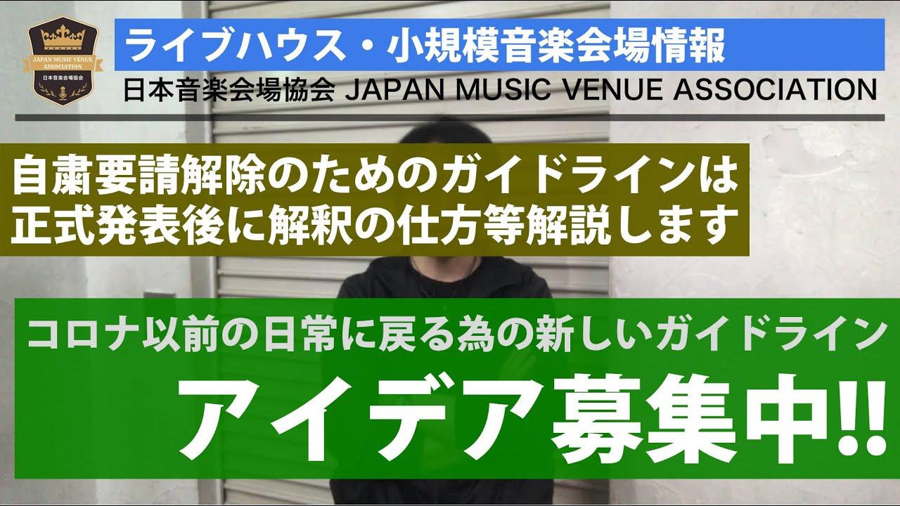 6/7新着動画