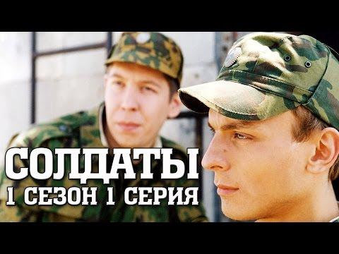 сериал рим 1 сезон hd