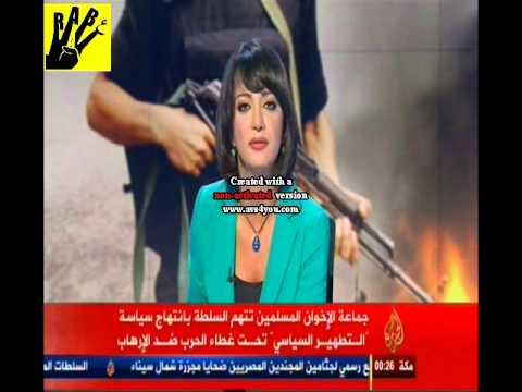 مذيعة الجزيرة غادة عويس بتمسخر صحفى جريدة الأهرام بعد كذبه وحديثه عن عدم مهنية الجزيرة
