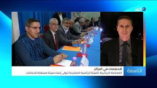 نور الدين ختال: مطالب المعارضة الجزائرية مشروعة والسلطة لن تستجيب