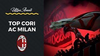 TOP CORI : AC MILAN