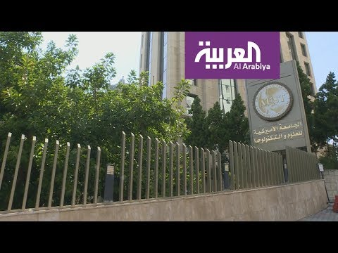 تاريخ جامعي خضم في لبنان  - نشر قبل 1 ساعة