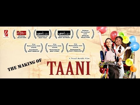 Taani - The making of the film.