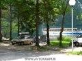 Camping Zlatorog Bohinj - Slovenia