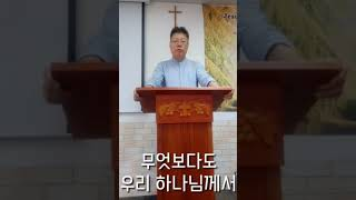 쥬빌리 교회 박한영 목사님-리빙스톤교회 개척감사예배 축하 메시지 9/22 2019
