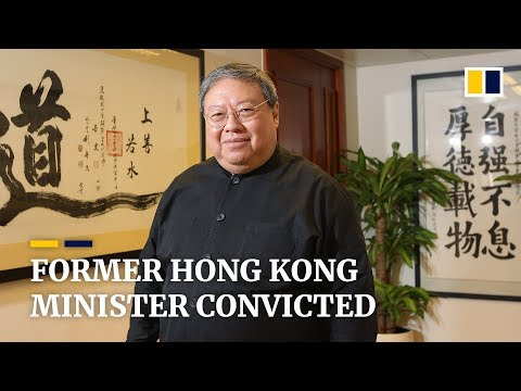 Former Hong Kong minister Patrick Ho found guilty of bribery and money laundering by US court