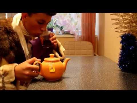 как парень и девушка пьют чай !)   ( vine )