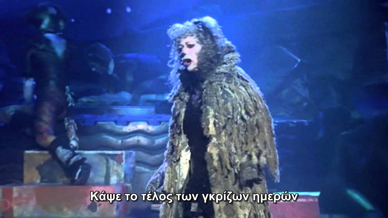the musical cats 1998 elaine paige memory