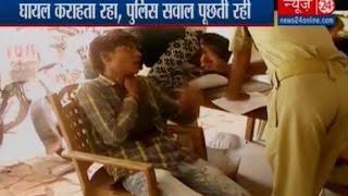 UP: Kanpur police का बेरहम चेहरा