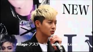 説明 「キム・ヒョンジュン、4thシングル『HOT SUN』発売記念イベント開...
