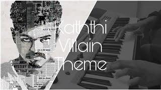 Bad Eyes Villain theme   Anirudh   Kaththi (2014)   An Instrumental Cover