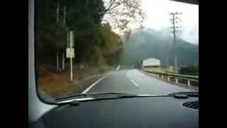 melody road (Kinino-cho Kaiso-gun Wakayama Japan)
