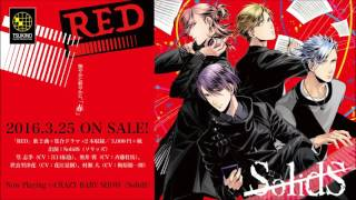 SolidS ユニットソングシリーズ COLOR [-RED-]収録楽曲クロスフェード試聴