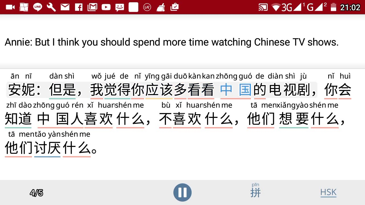 Du Chinese (The Full App Review) - Live Fluent
