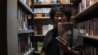 Bong Joon Hos DVD Picks