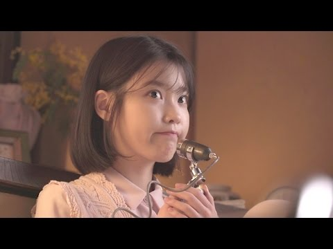 [IU TV] '밤편지(Through the Night)' M/V Making