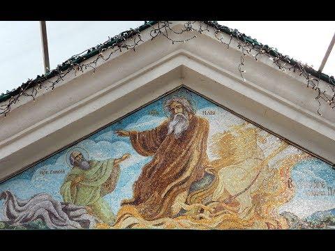Акафист пророку Илии
