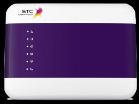 تغيير رمز الشبكة Stc تغير باسورد الواى فاى اتصالات راوتر Hg658b Youtube