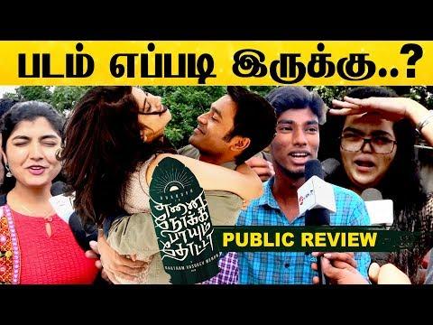 Enai Noki Paayum Thota Movie Public Review | FDFS | Dhanush | Megha Akash | GVM | Rohini Theatre |HD