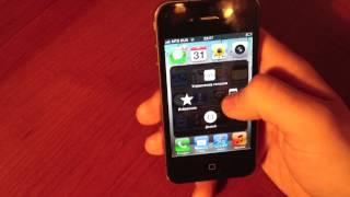 видео что делать если не работает кнопка home на iphone? Выход есть !!!!!!!