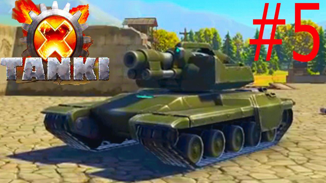 Новые игры танки онлайн для мальчиков бесплатно гонки на машинах бесплатно играть онлайн крутые