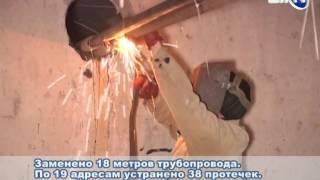 - Orion - yangiliklar - Energodar - Batafsil mahsulotlari quvurlarini ta'mirlash haqida EnTV