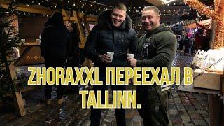 ZhoraXXL переехал в Tallinn. HCGYM Sikupilli, Restoran Privat, Omniwa, Old Town Tallinn.