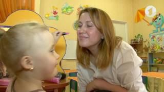 Редкие и популярные детские имена в Приднестровье / Утренний эфир