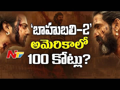 Smashes All Records || Bahubali 2 Box Office Collection in USA || Touring Talkies || NTV