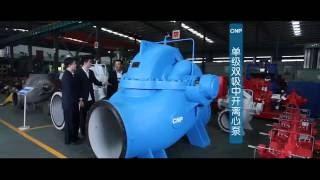 промышленный завод насос CNP 2013