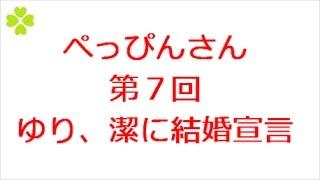 べっぴんさん 第7回 ⇒ http://kazshin.com/?p=3844 「連続テレビ小説 ...