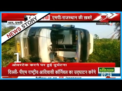 MP- Rajashthan Top 10 | Bus met with accident in Dhar district of Madhya Pradesh