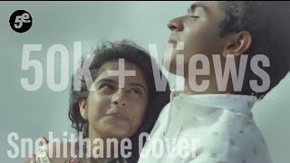 Netru mun iravil |Snehithane Cover | - Masala Coffee|